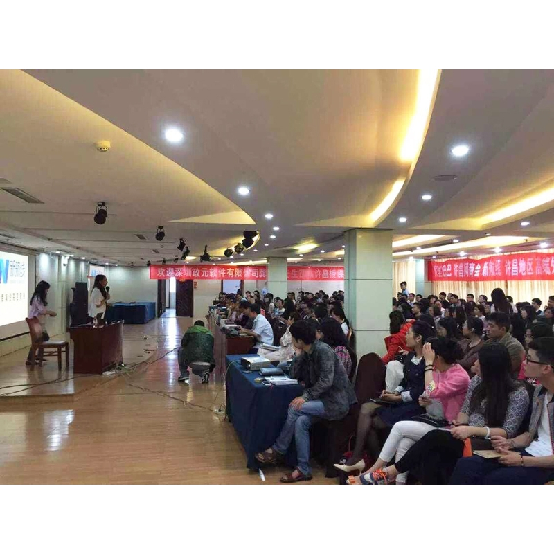 Xuchang network association have class for internaion business